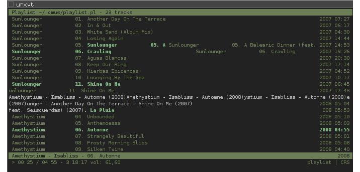 Cmus консольный музыкальный проигрыватель для Linux