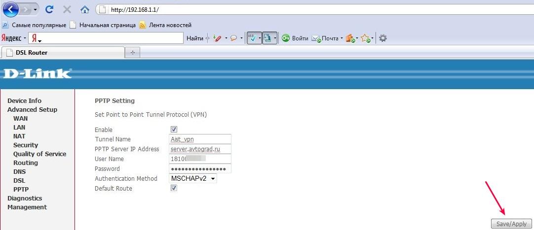D-Link 2500U - настройка PPTP