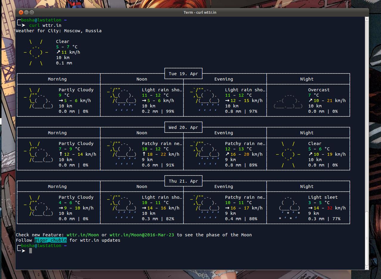 Скриншот погоды в Linux терминале с использованием сервиса wttr.in