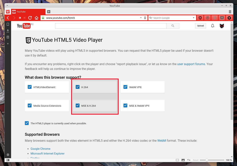 Проверяем что H.264 доступен в Vivaldi под Linux на youtube