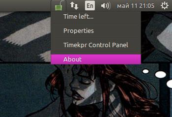 Timekpr - unity индикатор